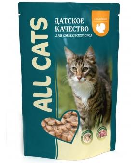 Паучи с индейкой для кошек