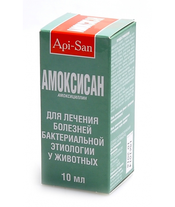 Амоксисан антибиотик, масляная суспензия для инъекций