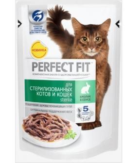 Паучи для стерилизованных кошек с кроликом 10183197
