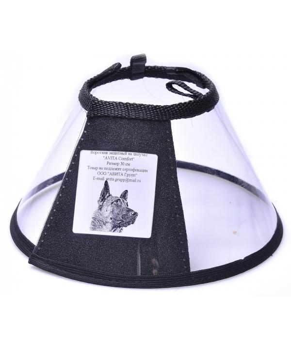 Воротник защитный пластиковый 30 см