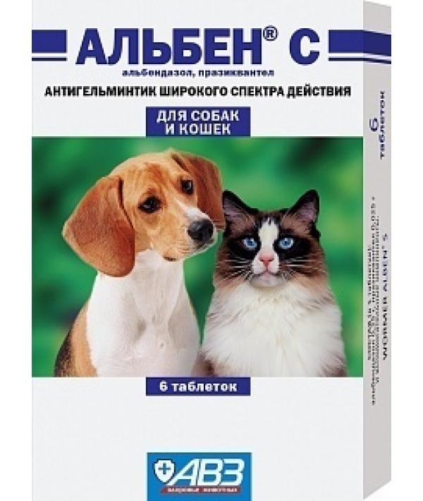 Альбен С От глистов для собак и кошек, 6таб. АВ17