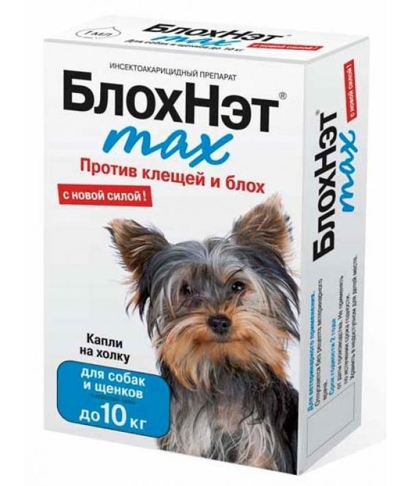 Блохнэт Капли д/собак до 10кг от блох и клещей, 1пипетка, 1мл (13458)
