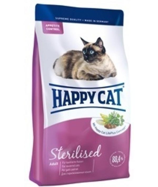 Для кастрированных котов и кошек 70236