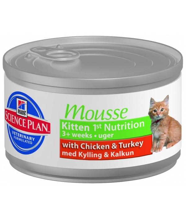 Мусс для котят с курицей (Feline Kitten 1st Nutrition Mousse) 2387XR