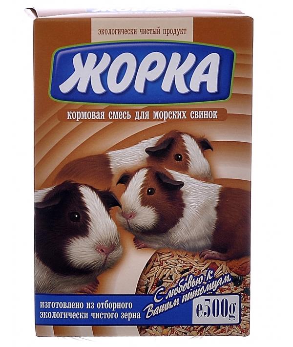 Для морских свинок (коробка)