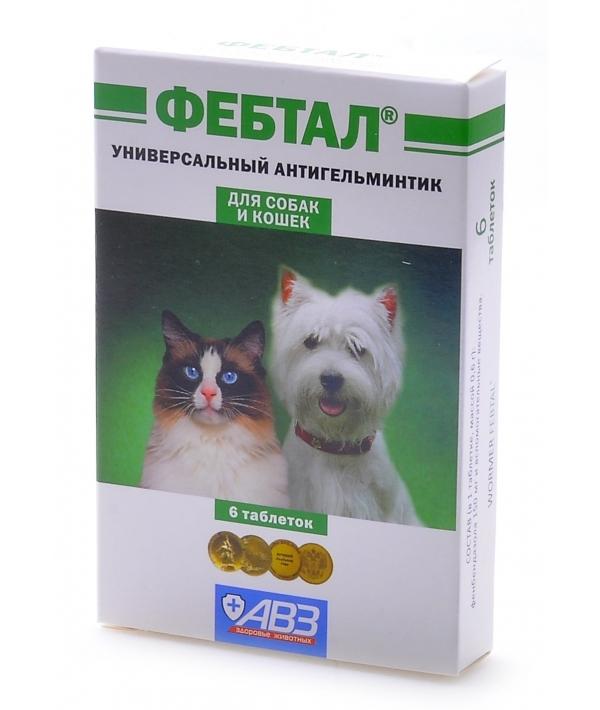 Фебтал От глистов для кошек и собак, 6таб. АВ210