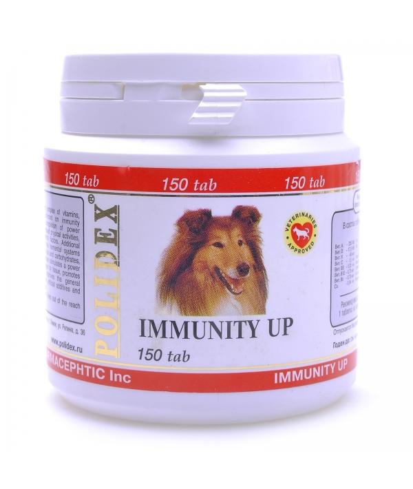 Витамины для собак для повышения иммунитета 150таб (Immunity Up) 6025/12942