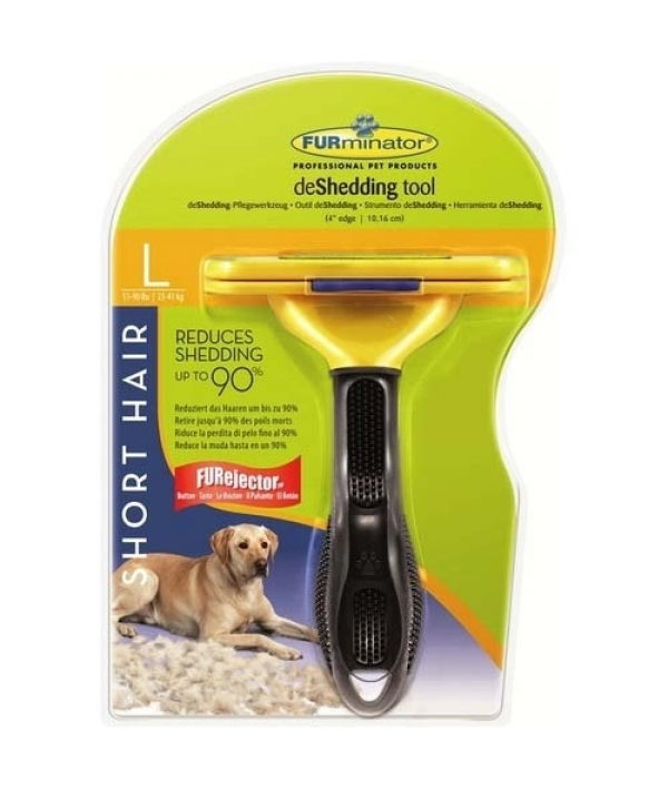 Фурминатор для собак крупных короткошерстных пород, 10 см (SHORT HAIR LARGE DOG) 112532