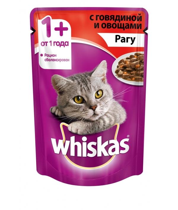 Паучи для кошек рагу говядина с овощами 10137264