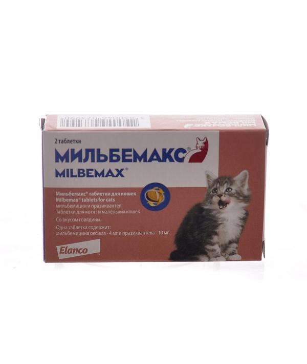 Мильбемакс от глистов д/котят и маленьких кошек, 2таб. – 19046