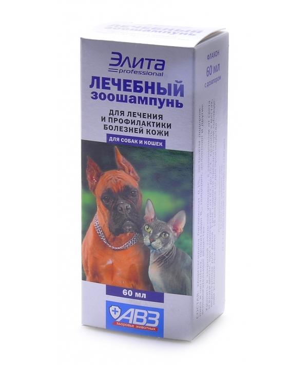 Элита Шампунь лечебный для лечения и профилактики кожных заболеваний АВ241