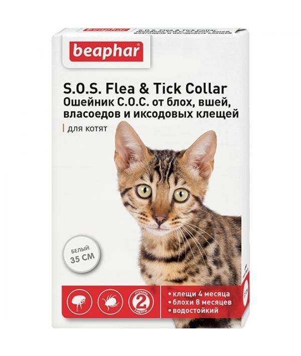 Ошейник SOS от блох и клещей для Котят с 2 месяцев (Flea&Tick Collar) 12517