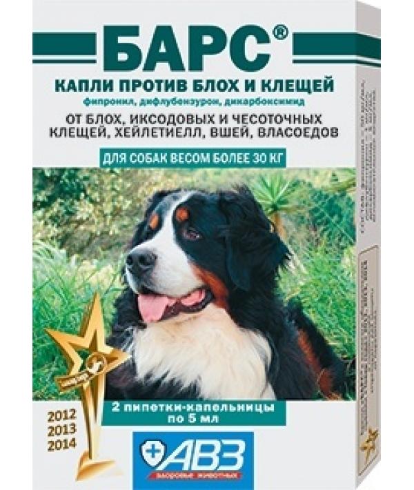 Барс капли против блох и клещей для собак более 30 кг (2 пипетки по 5.0 мл)