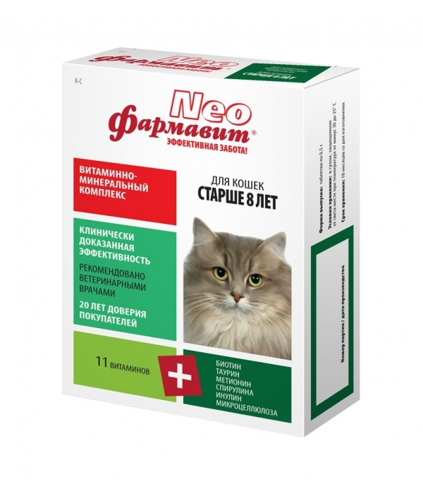 """""""Фармавит NEO"""" витамины для кошек старше 8 лет,60 таб."""