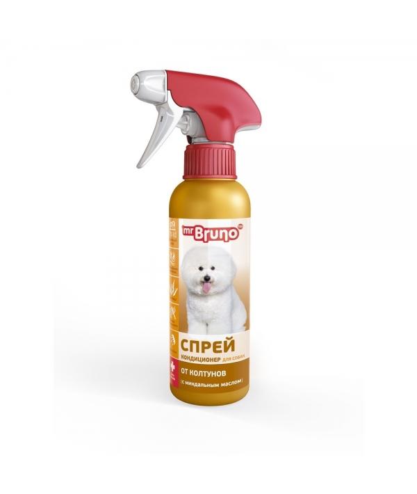Cпрей для ухода за шерстью собак с антистатическим эффектом MB05 – 00730