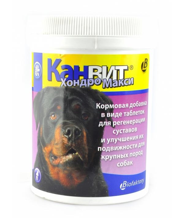 Витамины с глюкозамином и хондроитином д/суставов и связок, 0,5таб. – 10кг (Сhondro Maxi)