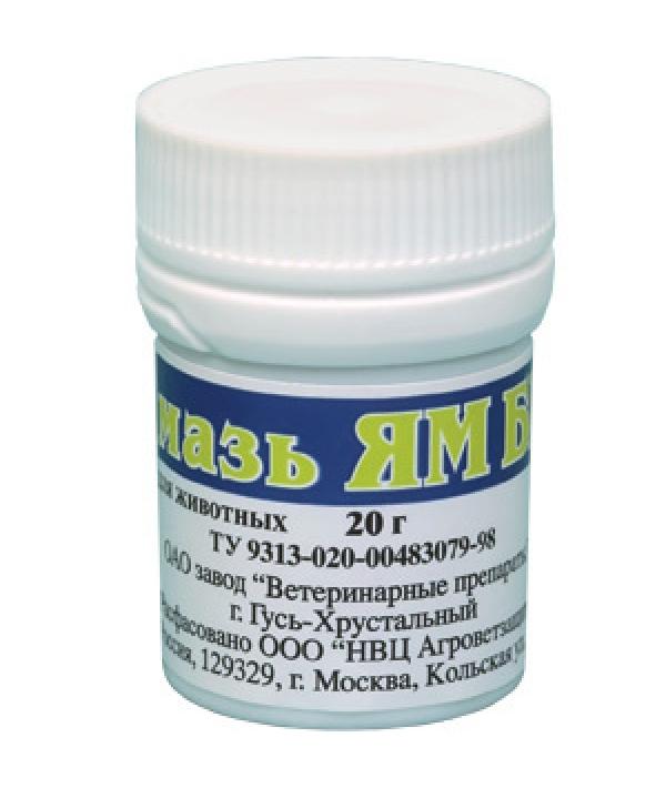 Мазь Ям БК бактерицидно – фунгицидная АВ660
