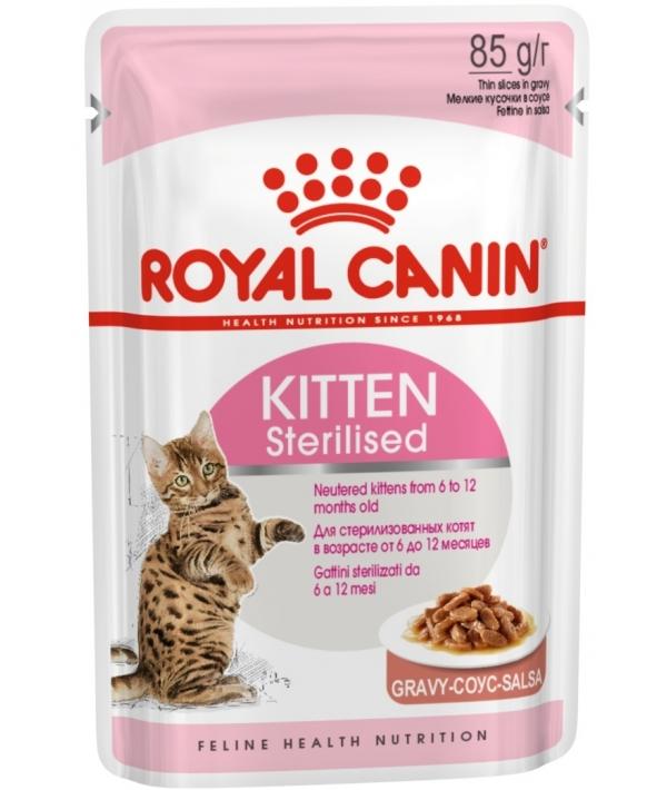 Кусочки в соусе для котят с момента операции до 12 мес. (Kitten Sterilized) 532501