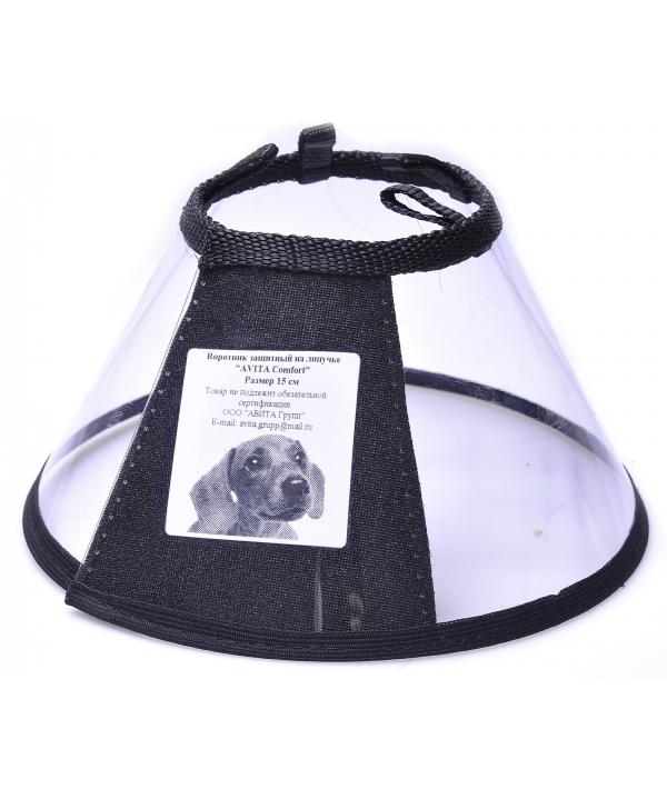 Воротник защитный пластиковый 15 см