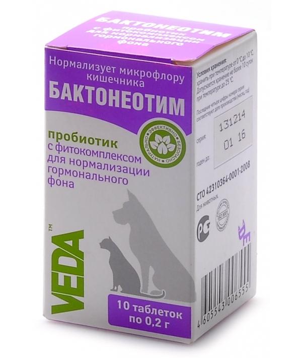 Бактонеотим – пробиотик для нормализации пищеварения, 10таб.