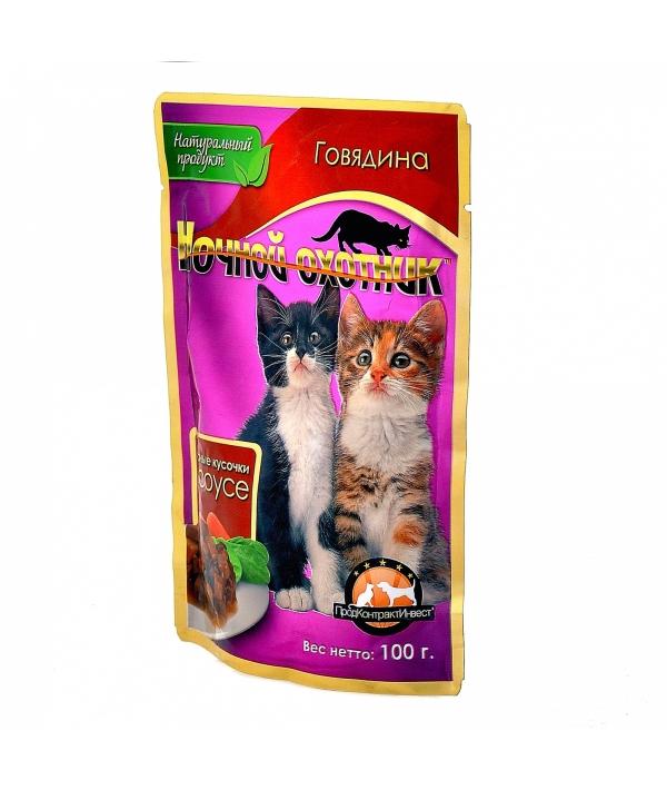 Кусочки в соусе для котят с говядиной – 53380