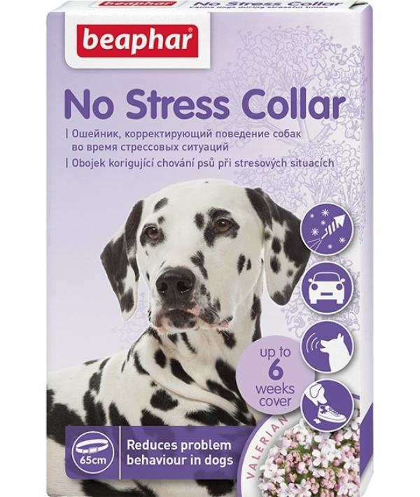 Успокаивающий ошейник для собак, 65 см (No Stress Collar)