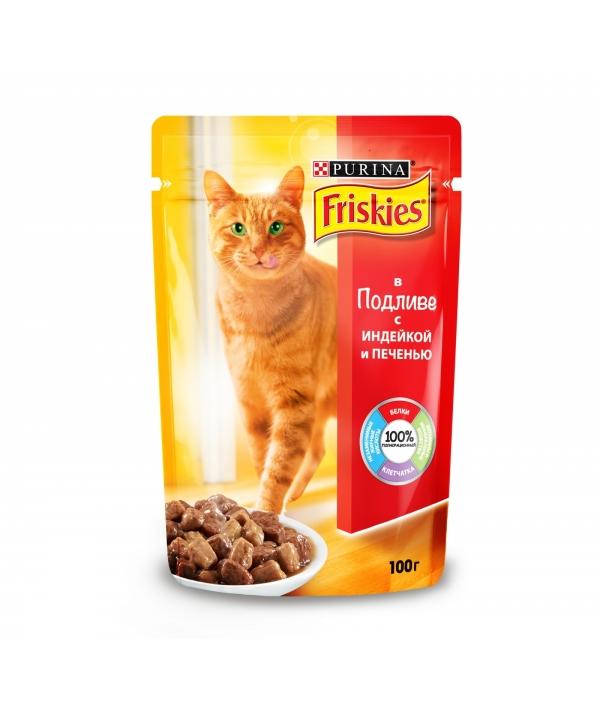 Кусочки в подливе Индейкой и Печенью для кошек 12227707