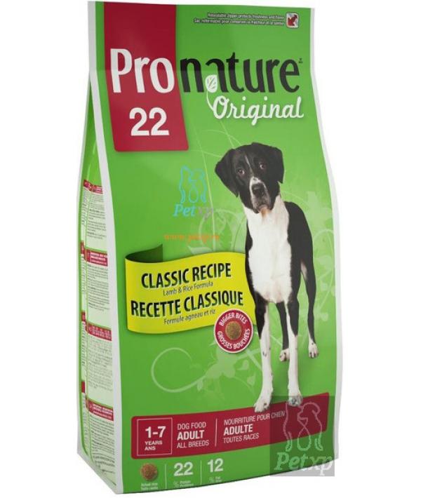 22 для собак с рисом и ягненком (мелкие гранулы)