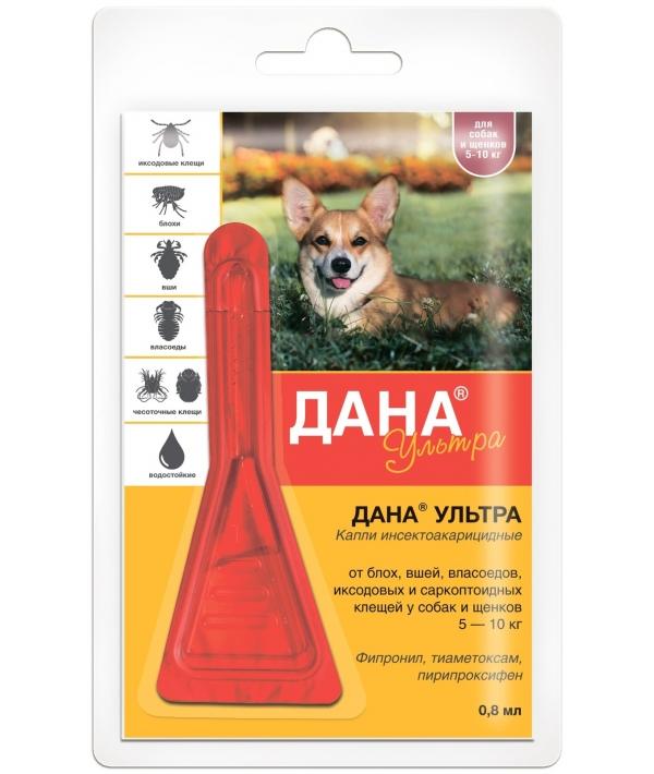 Дана Ультра капли на холку для собак и щенков 5 – 10 кг,1 пипетка 0,8 мл