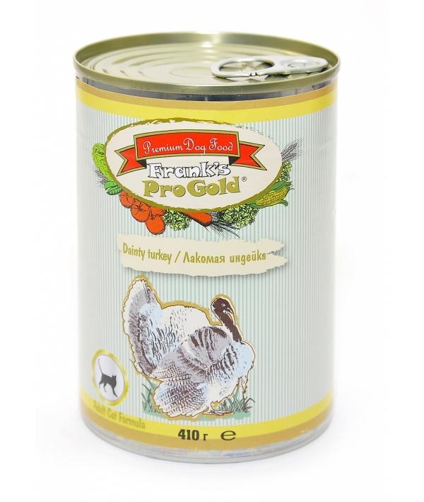 """Консервы для кошек """"Лакомая индейка"""" (Dainty turkey Adult Cat Recipe)"""