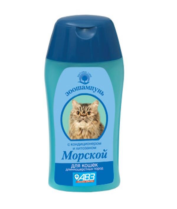 Морской шампунь для длинношерстных кошек