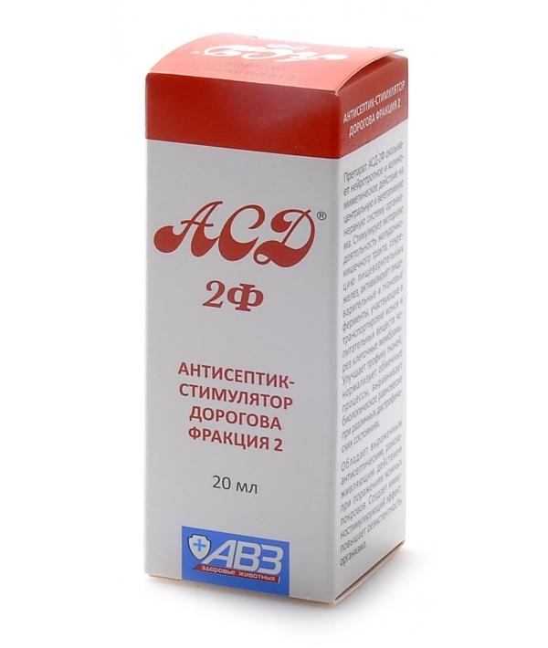 АСД – 2 – антисептик – стимулятор Дорогова, фракция 2