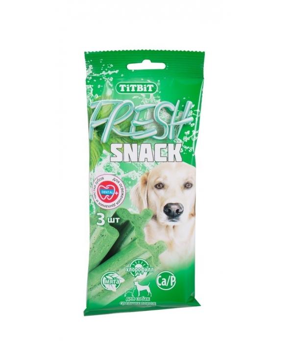 Снек для свежего дыхания Fresh для собак средних пород(3 шт) 005330/005323