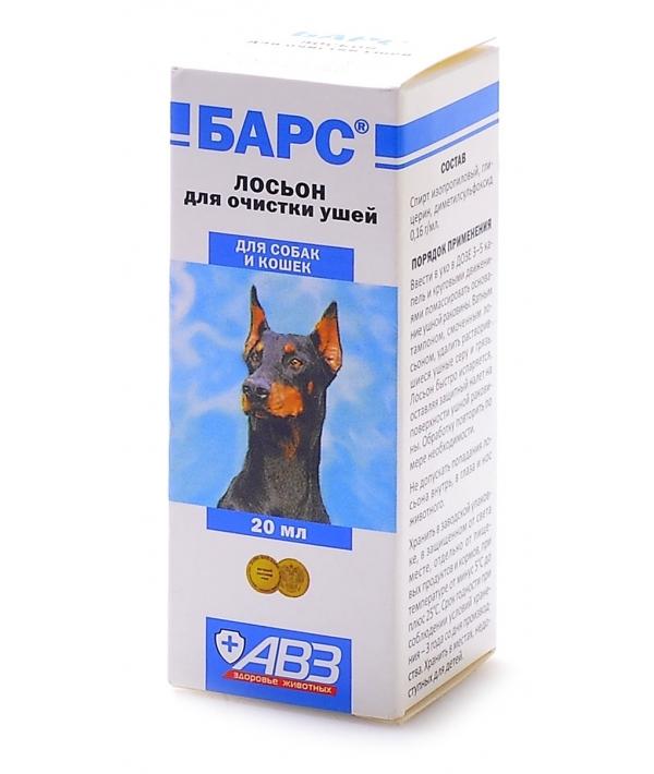 Барс Лосьон для ушей кошек и собак АВ215