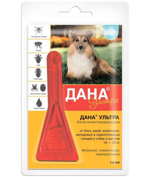 Дана Ультра капли на холку для собак и щенков 10 – 20 кг 1 пипетка 1,6 мл