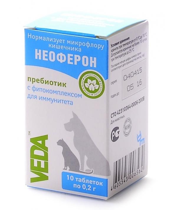 Неоферон – иммуномодулятор для повышения иммунитета, 10таб