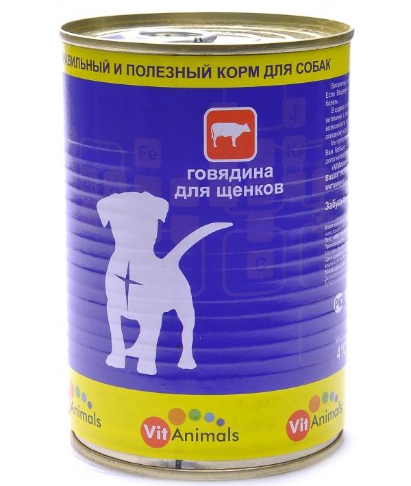 Консервы для щенков Говядина (53874)