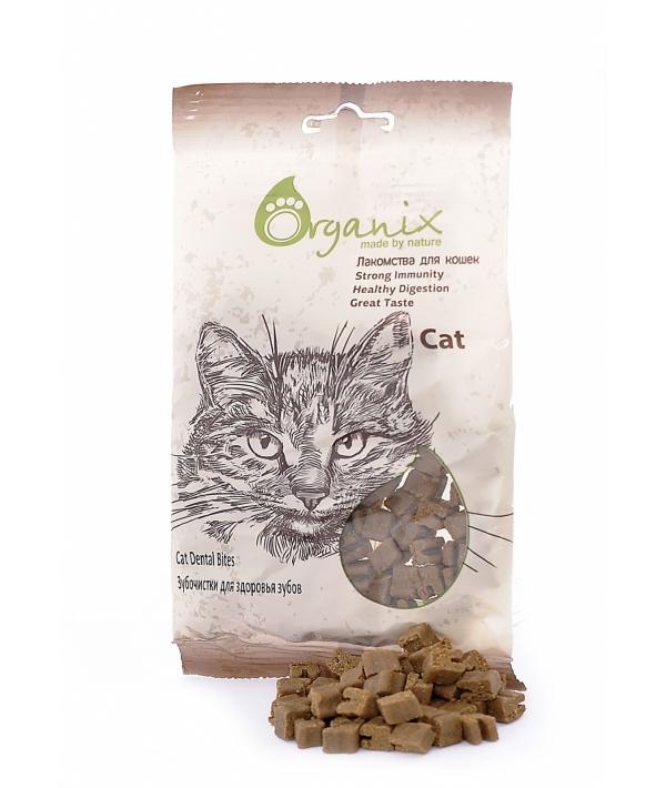 Лакомства для кошек Зубочистки для здоровья зубов. (Cat Dental Bites) D3013