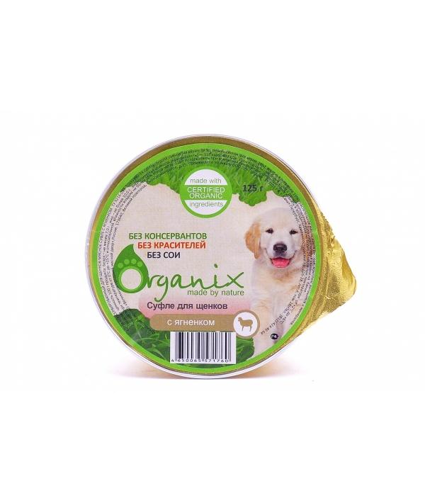 Мясное суфле для щенков с ягненком