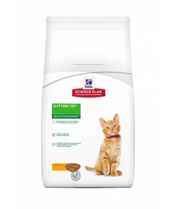 Для котят с курицей (Kitten Chicken) 8735Н
