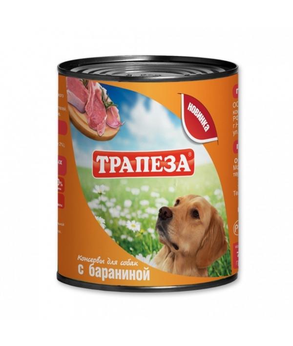 Консервы д/собак с бараниной