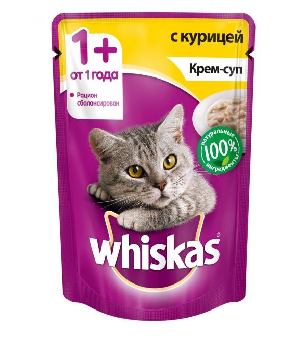 Паучи для кошек Крем – суп с курицей 10151093