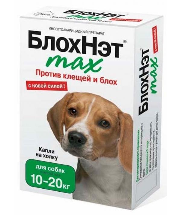 Блохнэт Капли д/собак 10 – 20кг от блох и клещей, 1пипетка, 2мл (13459)