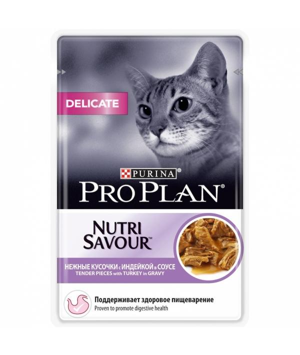Паучи Кусочки в соусе для кошек идеальное пищеварение с индейкой (Delicate ) 12249431