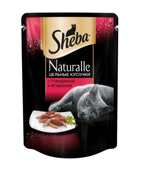 Паучи для кошек Naturalle цельные кусочки из говядины и ягненка 10157755