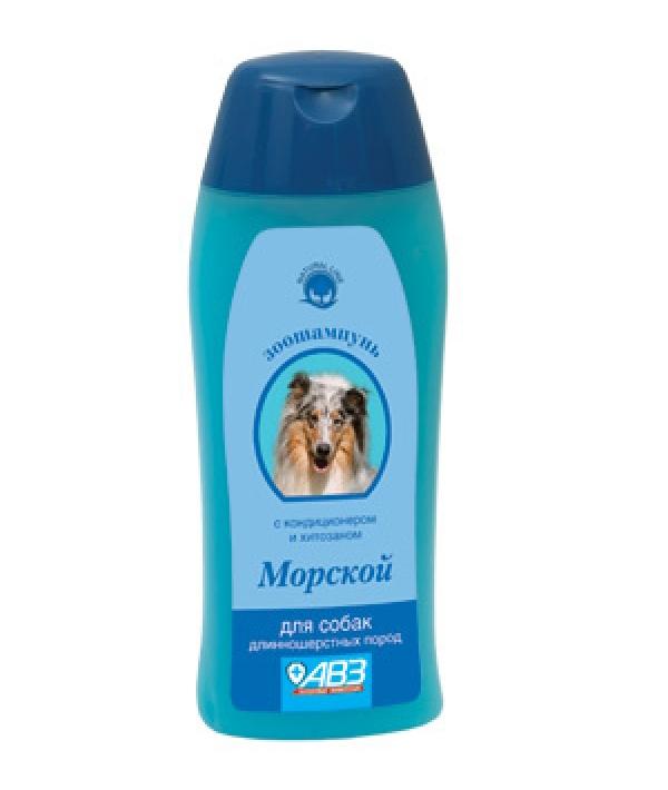 Морской шампунь для длинношерстных собак