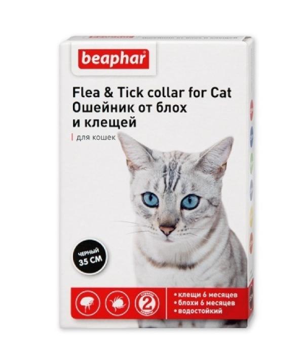 Ошейник Черный от блох и клещей для кошек, 35см (12520)