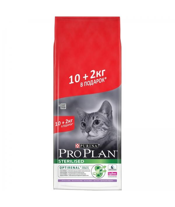 Для Кастрированных кошек с индейкой и курицей (Sterilised Turkey) – 12333655