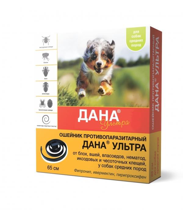 Дана ошейник от блох, клещей, глистов для средних собак, 65см (фипронил)