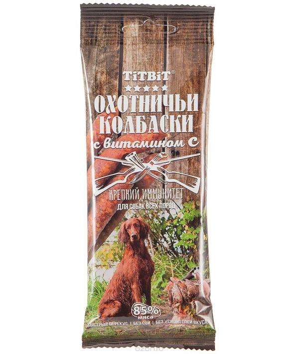 Колбаски охотничьи с витамином С (9413)